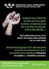 hospice_mos_craciun